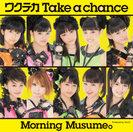 ワクテカ Take a chance:【初回生産限定盤E】