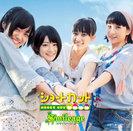 ショートカット:初回生産限定盤B(DVD付き)