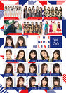 V.A.:The Girls Live Vol.56