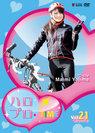 矢島舞美:ハロプロ!TIME Vol.21