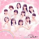 激辛LOVE/Now Now Ningen/こんなハズジャナカッター!:【初回生産限定盤C】