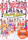 HELLO! PROJECT:Hello! Project2002 Happy Dream―Super Fine Photo Book2