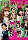 モーニング娘。:舞台「ファッショナブル」DVD