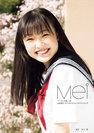 山﨑愛生:Mei