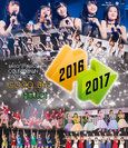 V.A.:Hello! Project COUNTDOWN PARTY 2016 〜 GOOD BYE & HELLO ! 〜