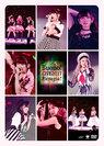 Buono!:Buono!ライブ2017 〜Pienezza!〜