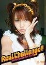 田中れいな:Real Challenge!!