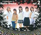 ハロー!プロジェクト ラジオドラマ vol.2:通常盤