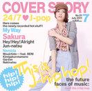 かりゆきまい:COVER STORY