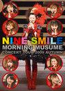 モーニング娘。:モーニング娘。コンサートツアー2009秋 〜 ナインスマイル 〜