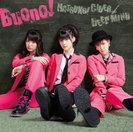 Buono!:初恋サイダー/DEEP MIND