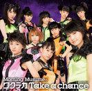 ワクテカ Take a chance:【初回生産限定盤C】