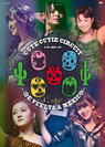 ℃-ute:℃-ute Cutie Circuit 〜¡De vuelta a México!〜