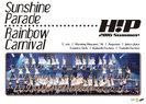 V.A.:Hello!Project 2016 SUMMER ~ Sunshine Parade ~・~ Rainbow Carnival ~