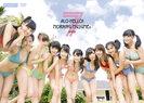 モーニング娘。'14:アロハロ!7 モーニング娘。DVD