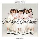 微炭酸/ポツリと/Good bye & Good luck!:【初回生産限定盤C】