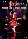 後藤真希:Maki Goto SECRET LIVE at STUDIO COAST