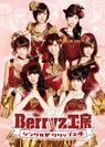 Berryz工房:Berryz工房シングルVクリップス④