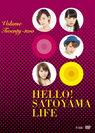 V.A.:ハロー!SATOYAMAライフ Vol.22