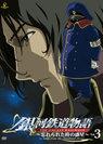 アニメーション:銀河鉄道物語〜忘れられた時の惑星〜Vol.3
