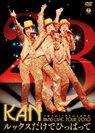 KAN:芸能生活23周年記念逆特別 BAND LIVE TOUR 2010  【ルックスだけでひっぱって】