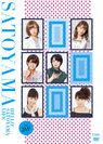 V.A.:ハロー!SATOYAMAライフ Vol.28