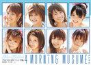 モーニング娘。:アロハロ!4 モーニング娘。DVD