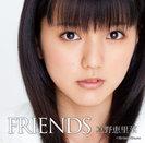 FRIENDS:【通常盤】