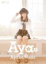 和田彩花:Aya
