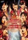 ℃-ute:℃-ute Cutie Circuit 2008〜9月10日は℃-uteの日〜