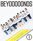 BEYOOOOONDS:BEYOOOOONDS①