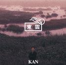 KAN:東雲