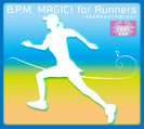 V.A.:B.P.M. MAGIC! for Runners