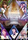 ℃-ute:℃-ute12年目突入記念 〜℃-Fes!Part1 9月5日も℃-uteの日 at日本武道館〜
