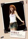 中澤裕子:TYPE-Y 2007 BIRTHDAY LIVE 魔法のプレッシャー!今年もやります∞スペシャル 〜ライブ後、予定を入れないで下さい〜