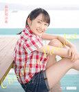 森戸知沙希:Chisaki in Paradise