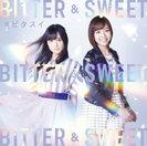 Bitter & Sweet:#ビタスイ