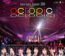 Juice=Juice: Juice=Juice Concert 2019 ~octopic!~