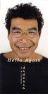 ばんばひろふみ:Hello Again