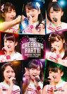こぶしファクトリー:こぶしファクトリー ライブツアー2016春 〜The Cheering Party!〜