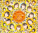 ベスト!モーニング娘。20th Anniversary:【初回生産限定盤B】