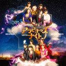 BEYOOOOONDS:演劇女子部「アラビヨーンズナイト」オリジナルサウンドトラック
