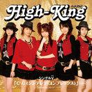 High-King:シングルV「C\C(シンデレラ\コンプレックス)」