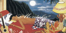 森高千里:冷たい月
