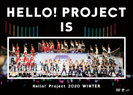 V.A.:Hello! Project 2020 Winter HELLO! PROJECT IS [     ] ~side A / side B~