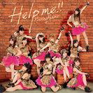 Help me!!:【初回生産限定盤C】