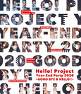 V.A.:Hello! Project Year-End Party 2020 ~GOOD BYE & HELLO ! ~