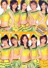 モーニング娘。:Hello! Project 2006 Winter 全員集GO!モーニング娘。