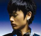中島卓偉:STARDUST VOX