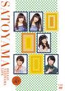 V.A.:ハロー!SATOYAMAライフ Vol.30